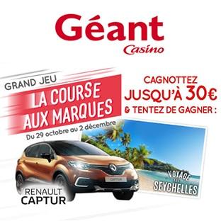 La Course aux Marques de Casino Max : Jusqu'à 30€ offerts