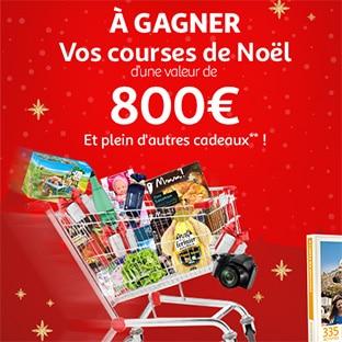 Jeu.Auchan.fr/Jeu_de_Noel avec code : Des bons d'achat à gagner