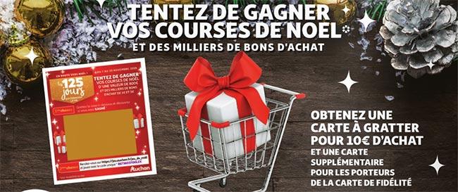 Jeu de Noël Auchan en magasin