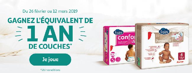 couches bébé à remporter avec le concours Auchan
