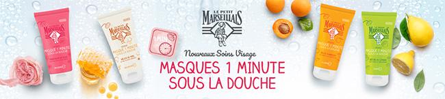 Testez gratuitement les masques 1 minute sous la douche Le Petit Marseillais
