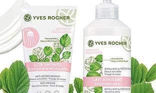 Test Yves Rocher : soins Hamamélis gratuits