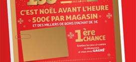 Jeu.Auchan.fr/Coursesdenoel : Bons d'achat et cartes cadeaux à gagner