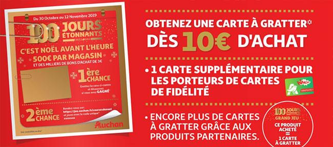 Comment obtenir les cartes à gratter Courses de Noël d'Auchan