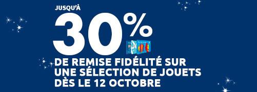 réduction sur la boutique web de noël de Carrefour