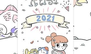 Calendrier 2021 Hourra Héros gratuit