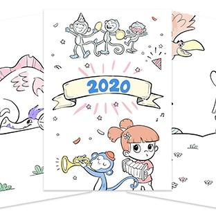 Calendrier 2020 Hourra Héros gratuit