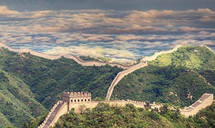 Jeu Casino Max : voyage en Chine à gagner