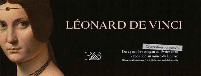 Entrées gratuites pour l'expo Léonard de Vinci au Louvre