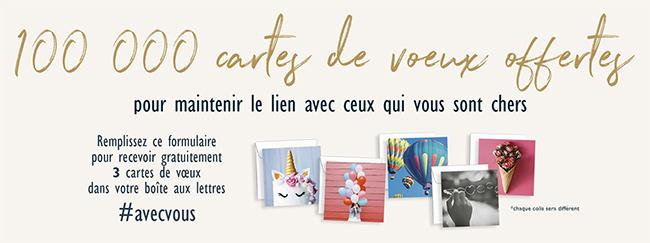 Recevez gratuitement un lot de 3 cartes de vœux Draeger La Carterie
