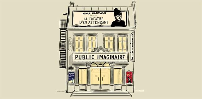 Théâtre en attendant : Spectacle gratuit Guignol