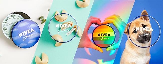 Tentez de remporter votre crème Nivea avec boîte personnalisable