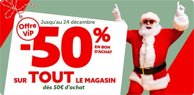 Bénéficiez de 50% de remise en bon d'achat dès 50€ de dépense chez GiFi