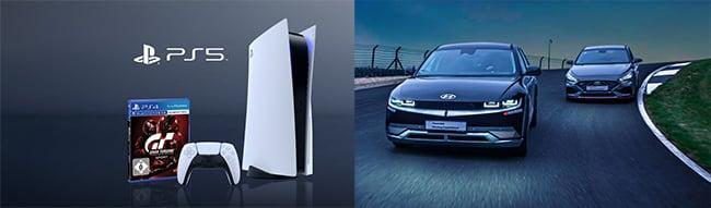 Tentez de gagner une expérience en Hyundai ou une Playstation 5